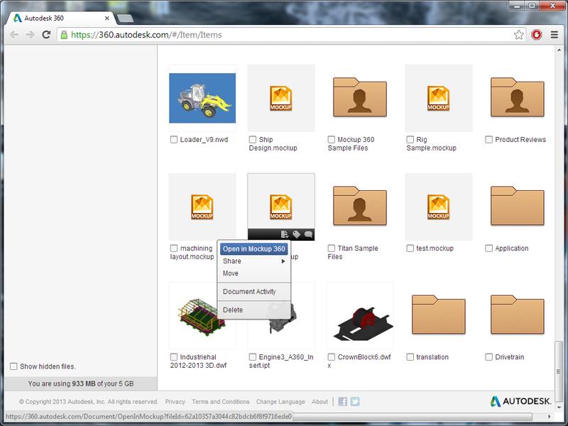 Mockup360 Adsk360 Integration